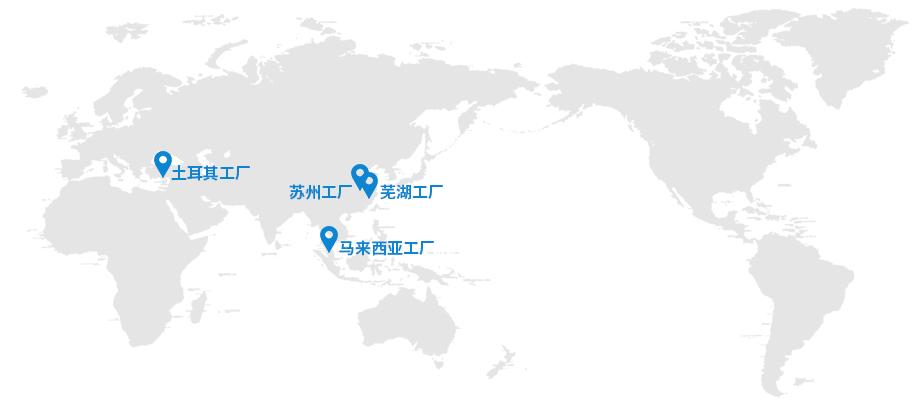 蘇州同泰新能源科技有限公司