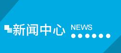 News_title