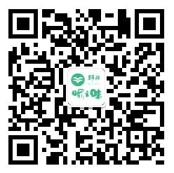 重慶野山珍商貿有限公司