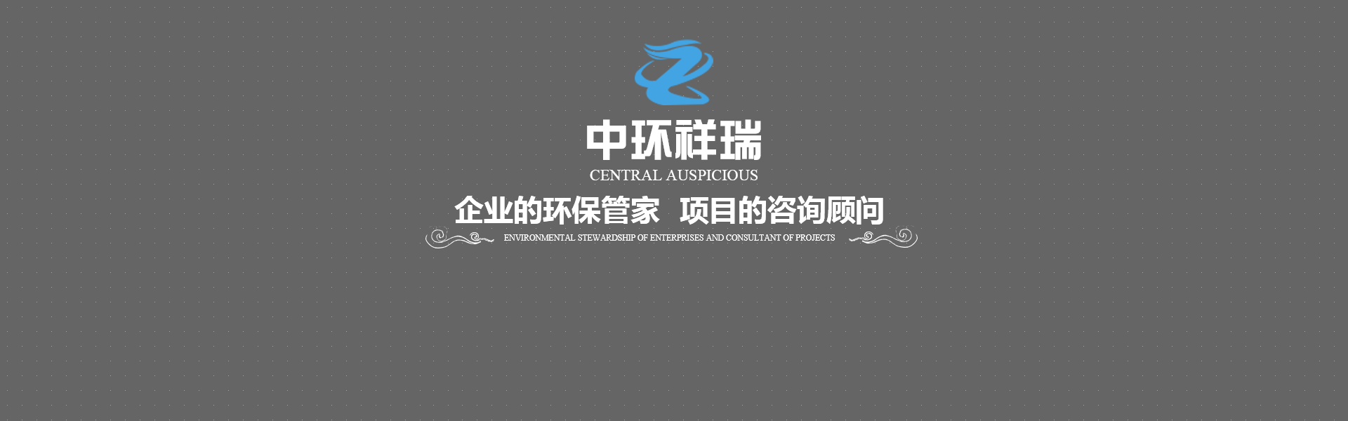 遼寧亞虎娛樂工程技術