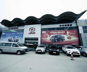 苏州海悦汽车销售服务有限公司