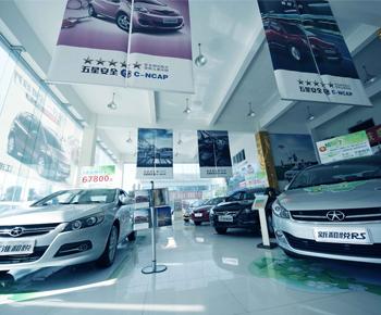 常熟市海昌天瑞汽车销售服务有限公司