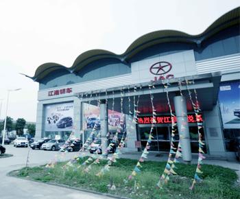苏州海盛汽车销售服务有限公司
