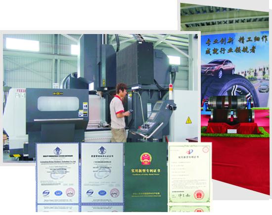 广东日星机械科技有限公司