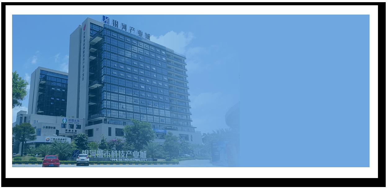 广西瑞顺建材有限公司