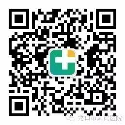 龙口市人民医院