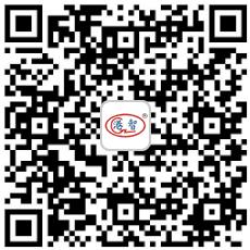武漢港智廚房設備制造有限公司