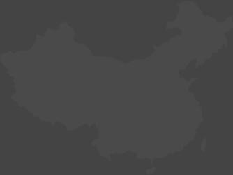 錦州市天祿食品有限公司