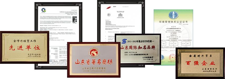 淄博齊魯焊業有限公司