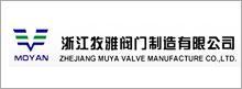 山東中信匯通能源科技有限公司