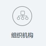 江蘇窝窝网站建設集團有限公司