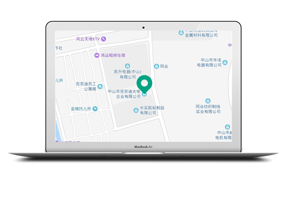 廣東克勞迪衛浴科技股份有限公司