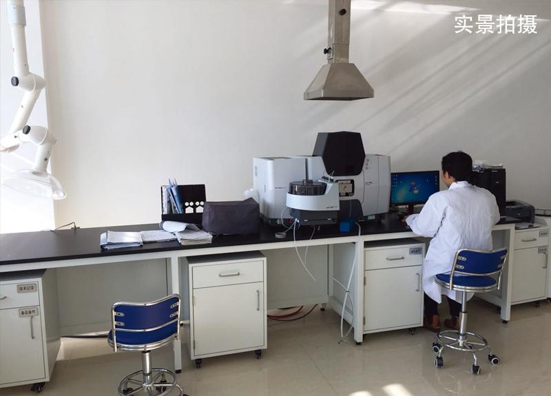 國家級實驗室