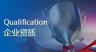 河南正兴工程管理有限公司
