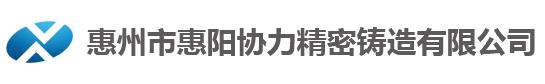 蝴蝶app官网
