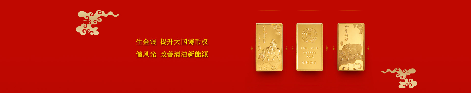 北京金陽礦業投資有限責任公司