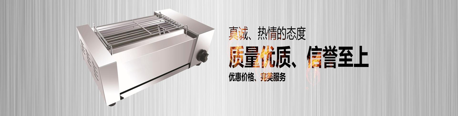 貴陽龍強金屬科技有限公司