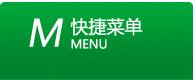 盤錦天源藥業有限公司