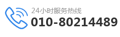 北京華祺永安消防工程有限公司