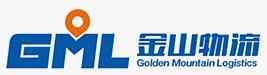 北京世紀金山供應鏈管理有限公司