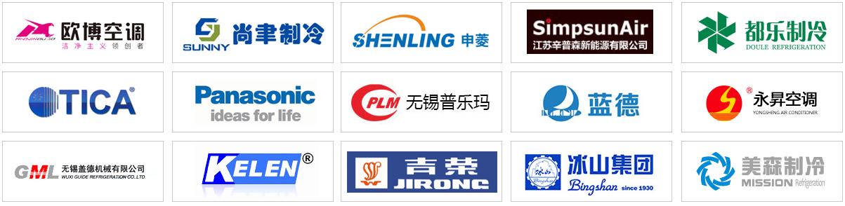 南京冷德節能科技有限公司