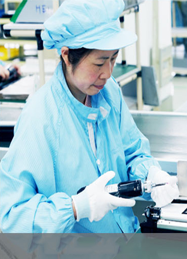 海昌电子科技