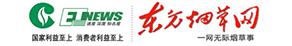中国烟草培训网