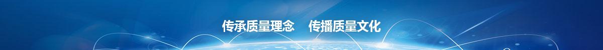河北省質量協會