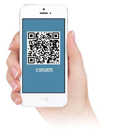鹿寨縣蝴蝶影院app下载软件新科技建材廠