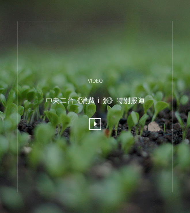 黑龙江省牡丹江农垦新友谊食品加工有限公司