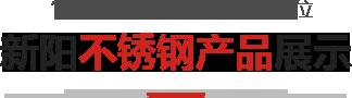 nba纬来体育360直播台湾纬来体育nba在线直播