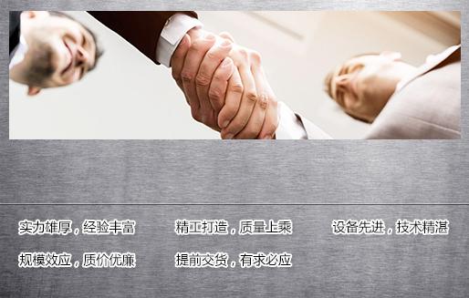 天津市申成包装机械有限公司