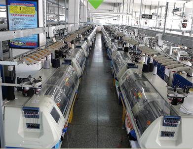 广西华盛集团廖平糖业有限责任公司