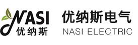 南京優納斯電氣科技有限公司