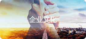 北京蓝天航空科技股份有限公司