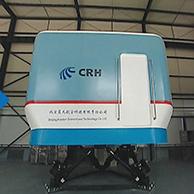 非航空模拟器
