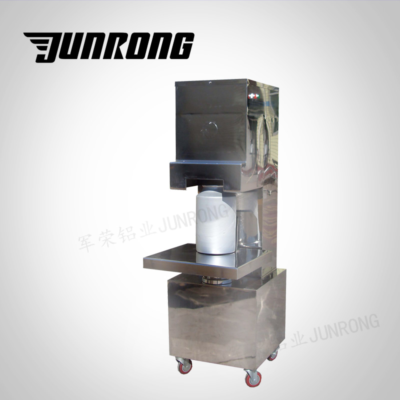 鋁瓶全自動封蓋機封口機軋蓋機