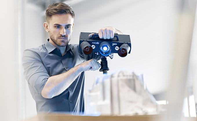 ATOS Q 3D扫描仪