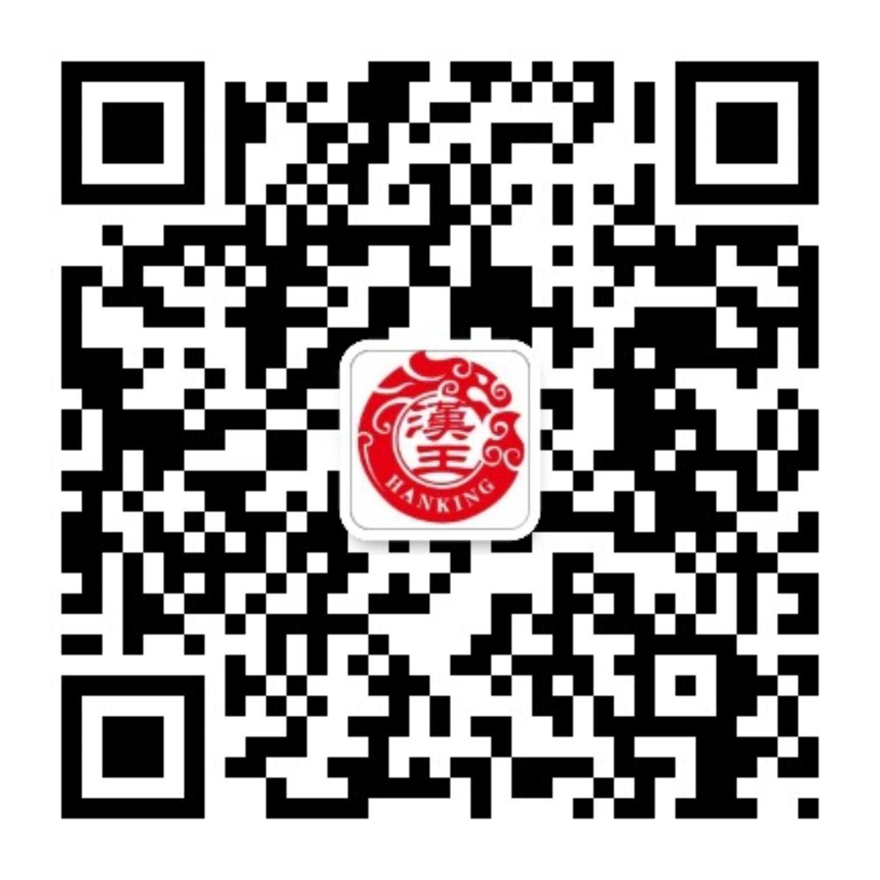 貴州省仁懷市盛隆商貿有限公司