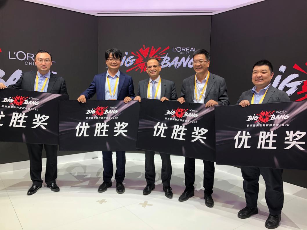 '不一样的美,一样的美好'-2020年11月5日第三届中国进口博览会在上海召开 恩福赛应邀参与欧莱雅展台共同出展