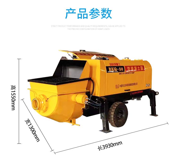 """混凝土輸送泵,二次構造柱泵使用規范""""六不""""避免損失"""