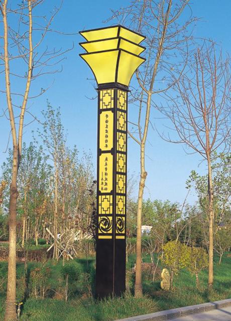 景觀燈 / QH-JGD15