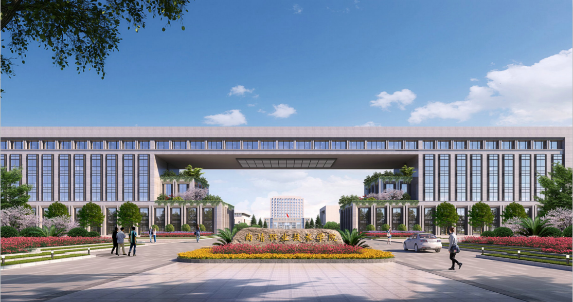 曲靖职业技术学院建设项目