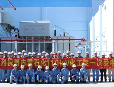 福建漳州古雷炼化一体化项目