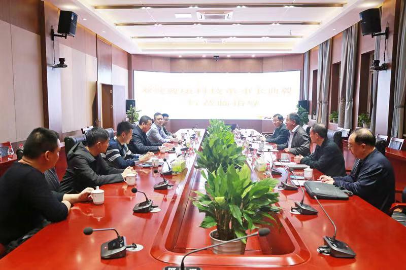 天博科技董事长曲毅一行赴铜陵有色金属集团有限公司考察、交流