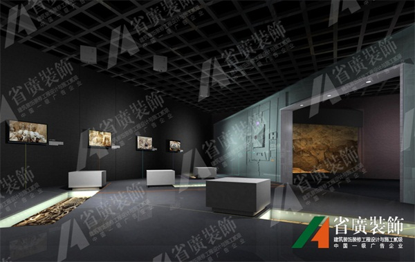 秦始皇帝陵博物院考古工作者手札展