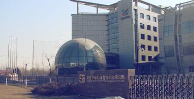 北京中體彩印務技術有限公司