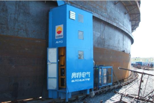 LNG罐立縫自動焊接設備 (EGW)