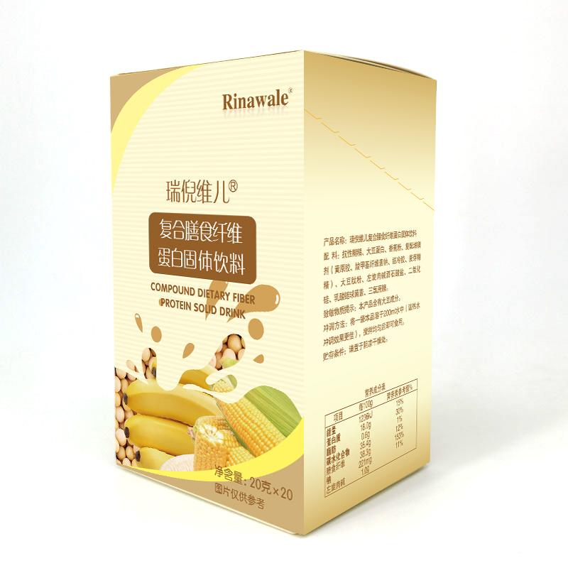 復合膳食纖維蛋白固體飲料