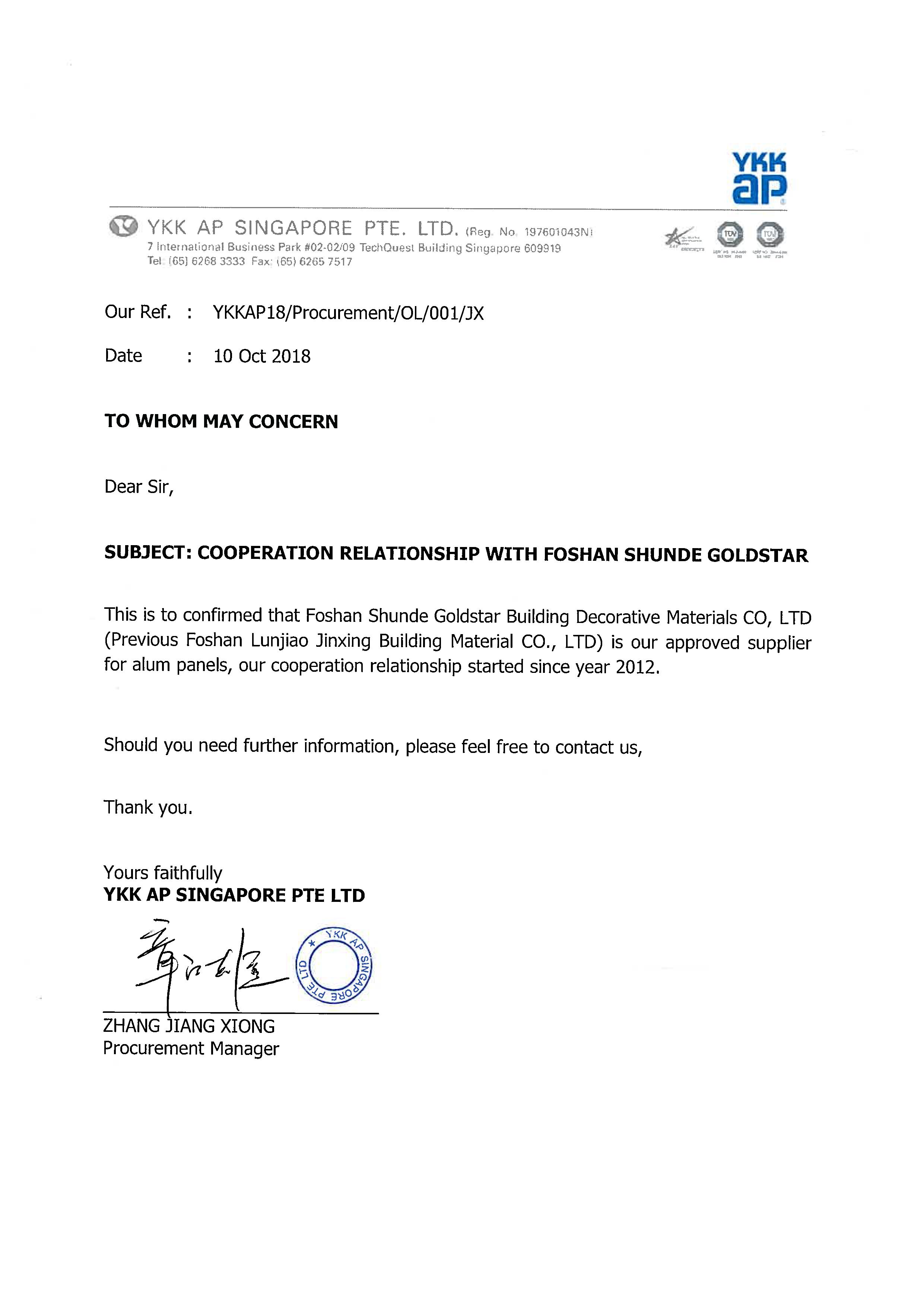 YKK认证铝板供应商